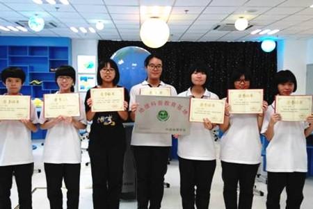 中国地理学会地球小博士地理科普知识大赛实施细则