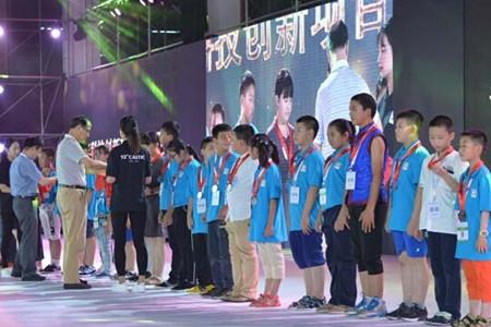 全国青少年科技创新大赛章程