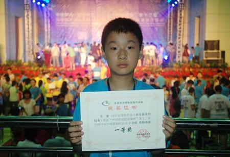 """第十八届""""中国移动'和教育'杯"""" 全国中小学电脑制作活动指南"""