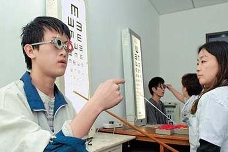 视力不达标,小心无法报考心仪专业