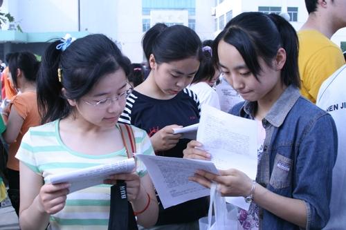 重庆:全市2018年普通高校招生事项