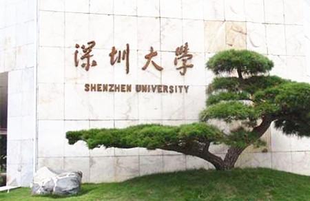 """深圳大学等共同发起成立""""一带一路高校联盟"""""""