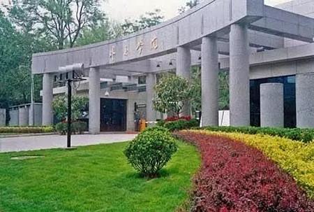 2018高考:盘点中国低调又神秘的6所大学