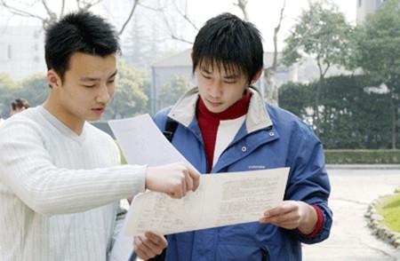中国大学双一流建设显效