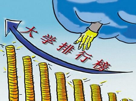 2017中国两岸四地大学排名发布 清华蝉联第一