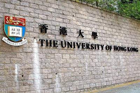 香港高校2018年内地招生网申陆续启动