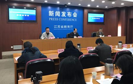 江苏独立学院迎来新政!2022年前完成验收