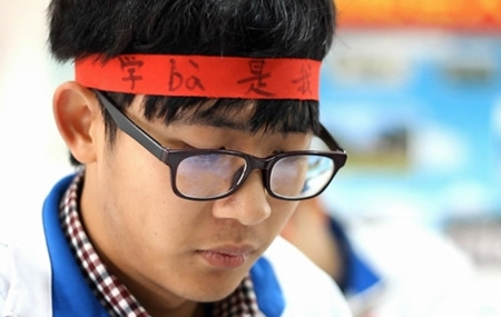 2018高考5类人员保送,省级优秀学生后年取消