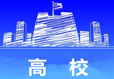 88所全国重点大学是中国高校的精华,不输211!