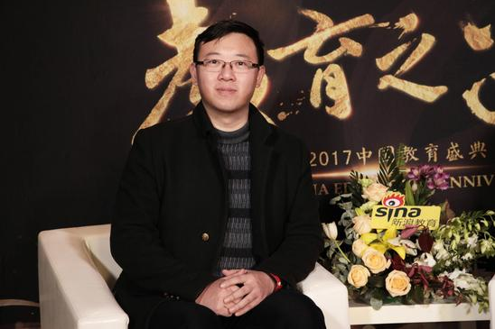 2017新浪教育盛典访谈:皇冠现金投注网耿忠诚