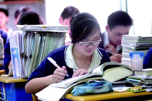 2018中国区域一流大学排行榜