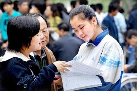 江苏关于延长2018年高职院校提前招生报名时间的公告