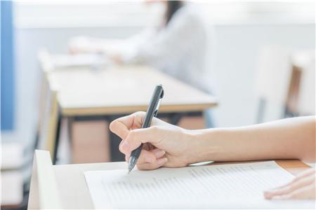 2018中国大学综合实力前50名排行榜