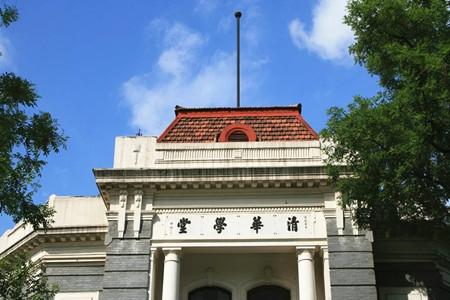 2018中国最好大学排名出炉!
