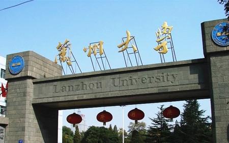 2018中国西北地区大学排行榜,西安交大第一