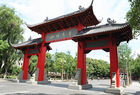 2018中国西南地区大学排行榜,四川大学第一