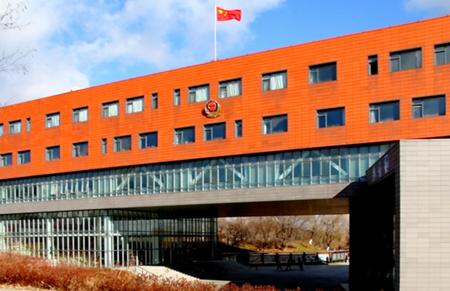 辽宁政法职业学院2018单招考试工作实施方案