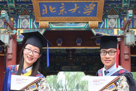 北京大学:法学院连续四年居亚洲前三名