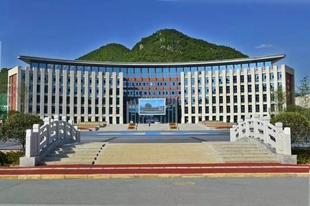贵州水利水电职业技术学院2018分类招生章程