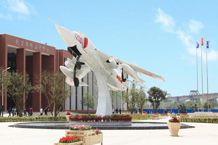 长沙航空职业技术学院2018年招生章程