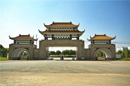 """广西民族大学实施""""八大战略""""建设""""双一流"""""""