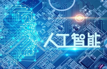 西安交通大学2018年新增人工智能和大数据专业