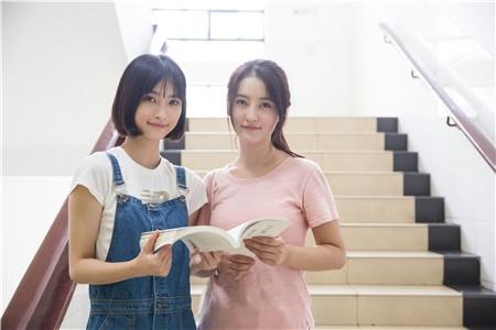校友會2018中國大學一流專業排行榜20強