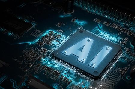 2018高考报考:想进芯片行业大学专业怎么选?