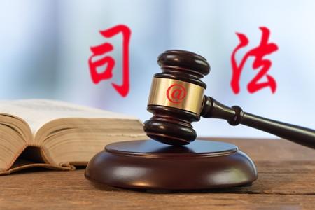 河南:2018部分司法类院校提前批次专业招生工作通知