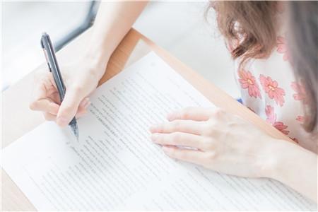 四川省2018年普通高考文科成绩分段统计表