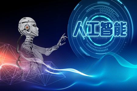 南京理工大学成立人工智能学院