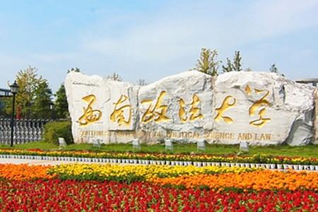 中国最具潜力的十大高校,读到就是赚到!