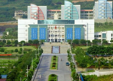 重慶郵電大學工程學學科進入ESI前1%