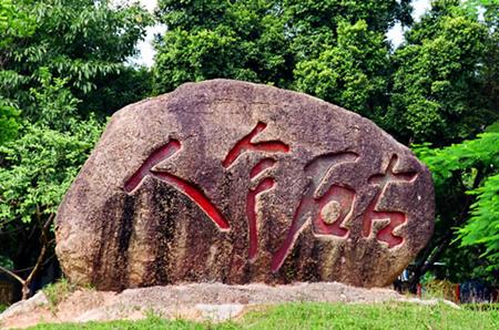 深圳大学心理学跻身全国高校第十位
