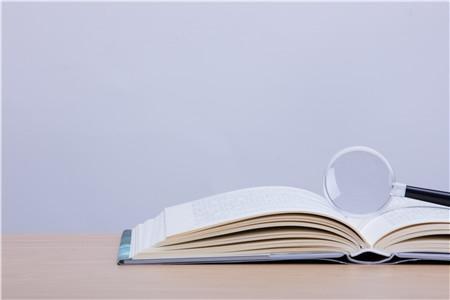 山东深化高等学校考试招生综合改革试点方案解读