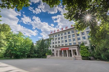 2019高考志愿填报:盘点中国大学之最
