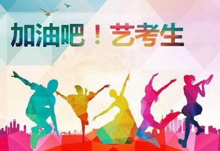 广西2019普通高校招生艺术类专业全区统一考试工作的通知