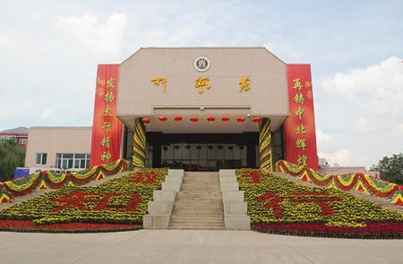 中国兵器工业集团直属大学,专业高大上!