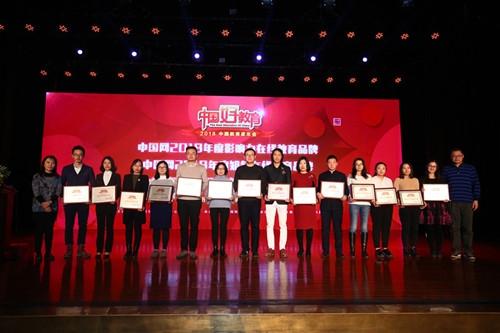"""优志愿荣获中国好教育盛典""""2018年度影响力在线教育品牌"""""""