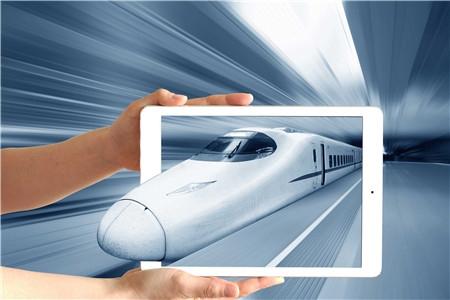 想为中国高铁事业做贡献,可以报考哪些高校与专业?