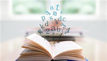 外语类专业—阿拉伯语解析