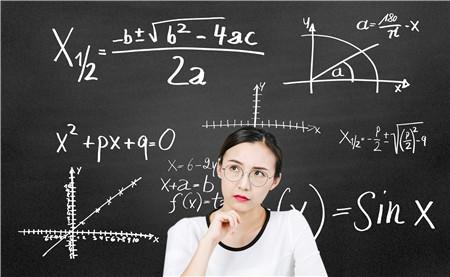 数学偏科的同学都有的三个特征!