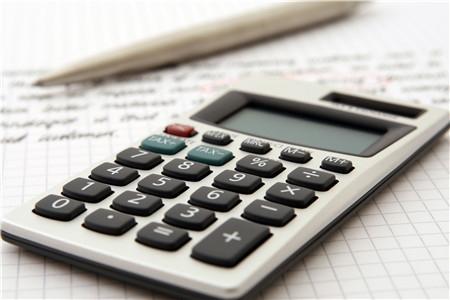 经贸类专业—保险学解析