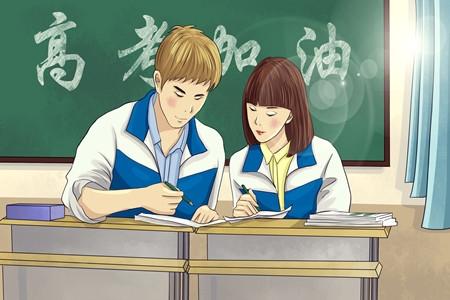关于印发江苏省普通高中学业水平考试实施方案的通知
