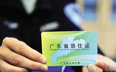 广东异地高考开放 居住证中断也可报考 广东高考志愿填报系统 最专业