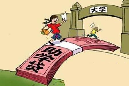 宣传国家资助政策宣传画-河南省发放国家助学贷款22.5亿元 江苏高考