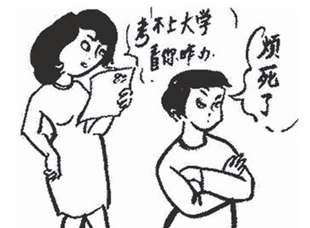 动漫 简笔画 卡通 漫画 手绘 头像 线稿 450_331