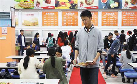 浙江首位盲人大学生的精彩生活图片