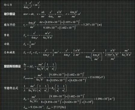 思维模板:能量问题的解题工具一般有动能定理