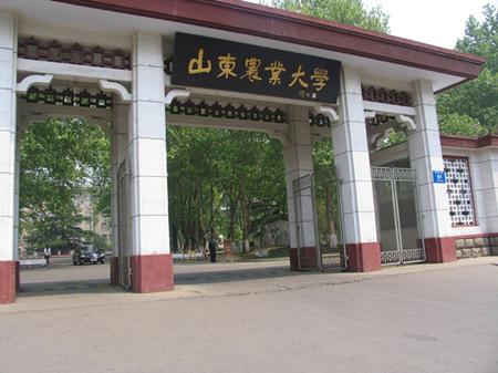 山东农业大学新增2个本科专业